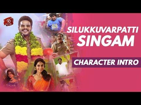 Silukkuvarupatti Singam Movie Intro Poster Review   Vishnuu Vishal   Oviya   Regina
