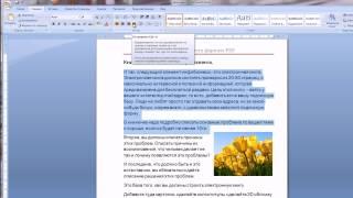 Книга в формате PDF и  как делать книгу PDF(Как быстро сделать книгу в PDF? Подробности на http://internetvi.ru в разделе видеоуроки. ПОДАРКИ для Вас здесь: http://intern..., 2012-06-25T11:05:59.000Z)