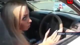Мега Тупая Блондинка за рулём, ржач Смотреть всем