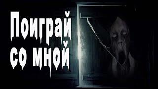 Страшные истории. Мистические истории на ночь. Ужасы. Мистика. Страшные истории про мертвых.