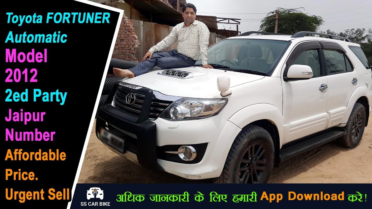 toyota fortuner automatic 2012 model jaipur number affordable price urgent  sell