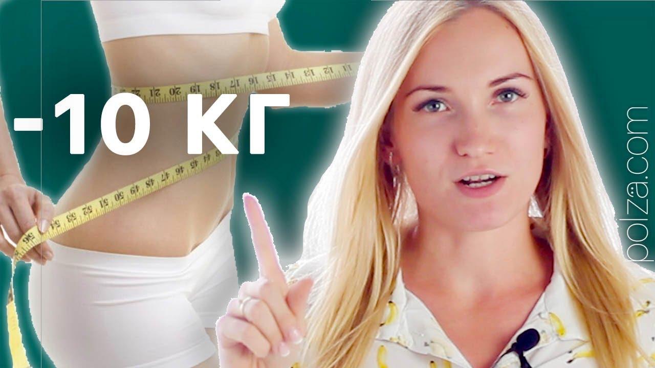 671f1119132f Как похудеть на 10 кг за неделю без вреда для здоровья ...