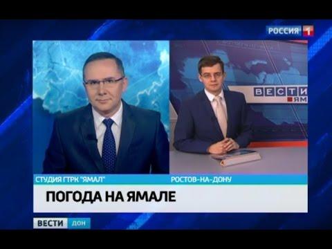 Ростов — Салехард: минус 5 — минус 50
