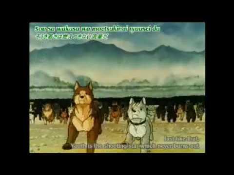 Re: Ginga Nagareboshi Gin Opening Karaoke- English Subtitles