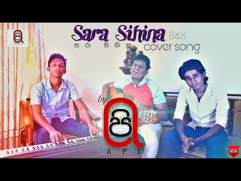 Sara Sihina Rahase B & S - Cover Song By Api
