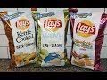 Lay's Potato Chips: Classic Beer Cheese, Electric Lime & Sea Salt, Flamin' Hot Dill Pickle Remix