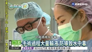 無創子宮鏡手術 刮肌瘤無傷口