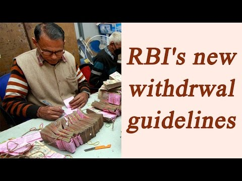 RBI issues new guidelines for cash withdrawal | Oneindia News