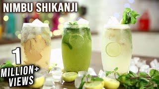 Nimbu Shikanji Recipe | Shikanji Recipe 3 Ways | Navratri Recipe | Shikanji Masala | Varun Inamdar thumbnail