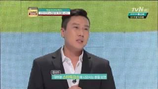 tvN 스타 특강쇼 E52 130517 이상민, 김경란 HDTV H264 720p eT