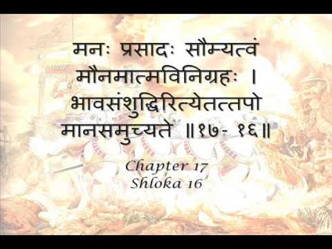 Bhagavad Gita: Sanskrit recitation with Sanskrit text - Chapter 17
