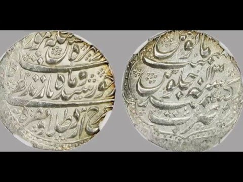 Currencies of the World: Durani Empire 1747-1826