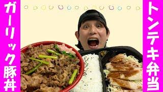 【キッチン オリジン】今日から「ブタやろう」と呼んでください…45歳オジサンが注目「豚メニュー」ガッツリ食いっ!