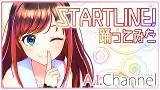 アニメ『アイカツスターズ!』のオープニング曲、挿入歌の『スタートラ...