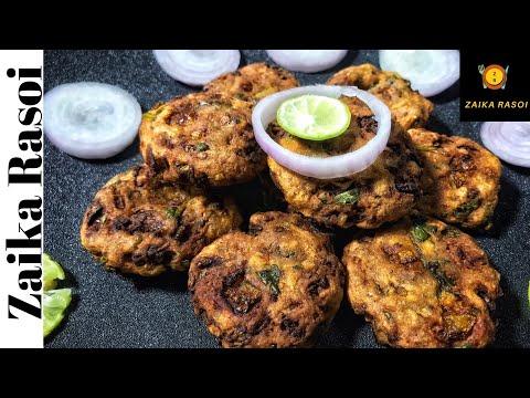 Delhi Famous Keeme Ki Goli|Chatpata Keema Pakora|Ramadan Recipes For Iftar|Zaika Rasoi