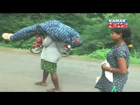 Big Debate: Man Carries His Wife's Dead Body On Shoulder For 10 KM