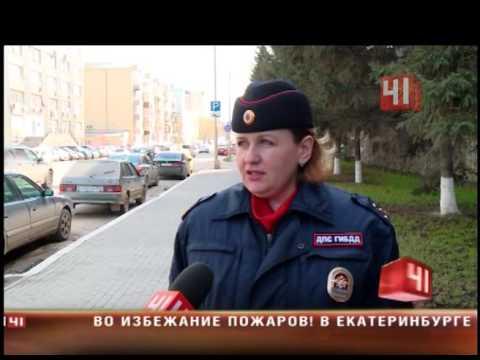 Наказание за двойную сплошную в Екатеринбурге
