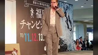 福岡競艇所に竹内力さんがトークショーで来てました♪トーク終わりの帰り...