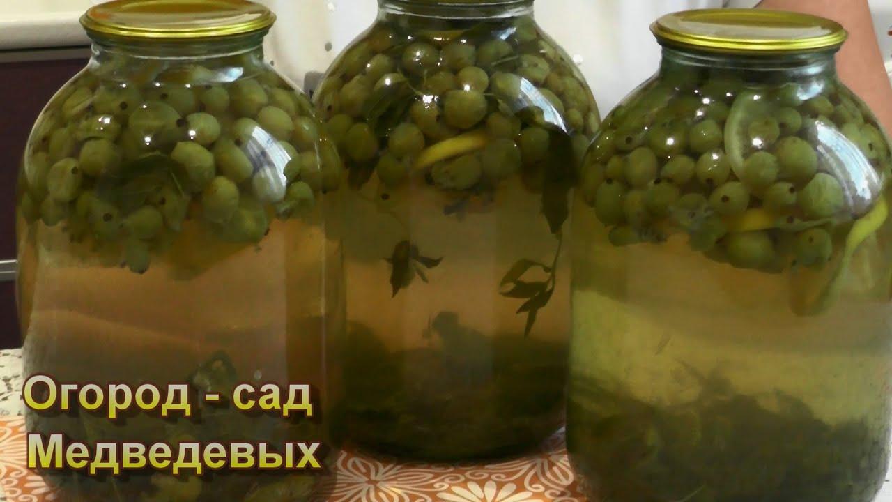 Компот из крыжовника с мятой и лимоном