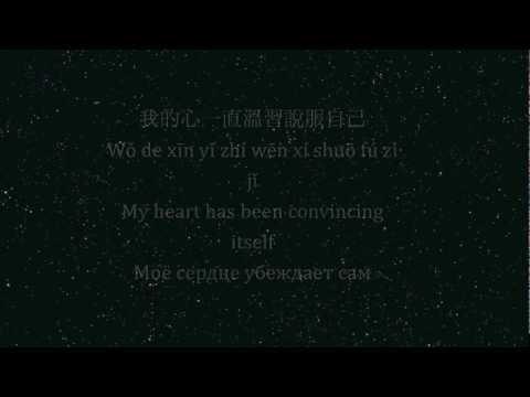勇气 (Courage) - 王光良 (Michael Wong)