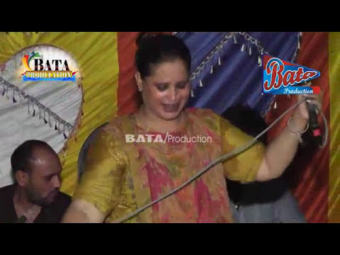 Singer Farah Lal in bhowana Song ve dhola thag nikla ein Bata Production Pakistan by Waqar Zaidi