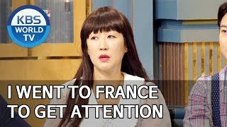 I went to France to get attention [Happy Together/2019.11.28]