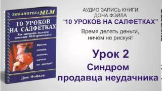 Урок 2 10 уроков на салфетках