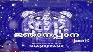 Download NJANAPPANA Guruvayoor temple NJANAPPANA ll p leela MP3 song and Music Video