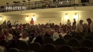 видео схема зала театр мастерская