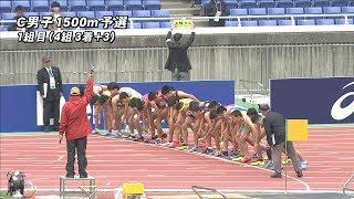 男子C 1500m 予選 1組 第49回ジュニアオリンピック陸上競技大会