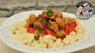 Обалденно вкусный ужин. ПАПРИКАШ ИЗ КУРИЦЫ С ГАЛУШКАМИ. Венгерская кухня. Простой рецепт.