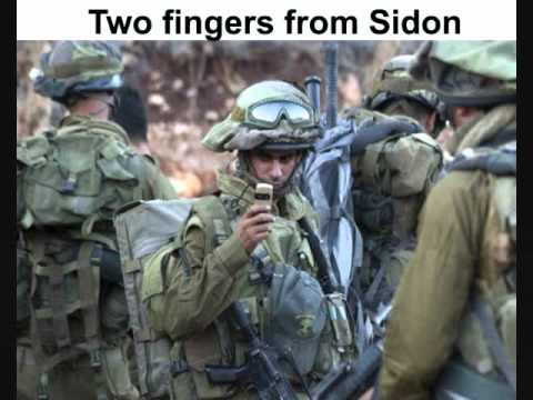 Two Fingers from Sidon - שתי אצבעות מצידון