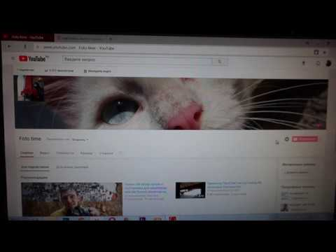 Как загрузить видео на главную страницу Ютуб - YouTube ...