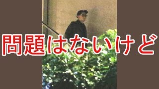 元フィギュアスケート選手でタレントの浅田舞(29)とロックバンド「ONE...