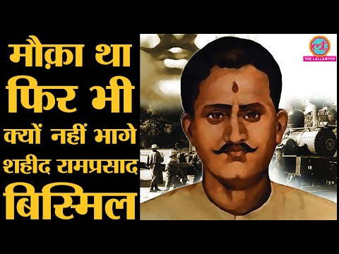 ibarat-:-ramprasad-bismil-के-10-famous-quotes-|-kakori-case-|-freedom-fighter