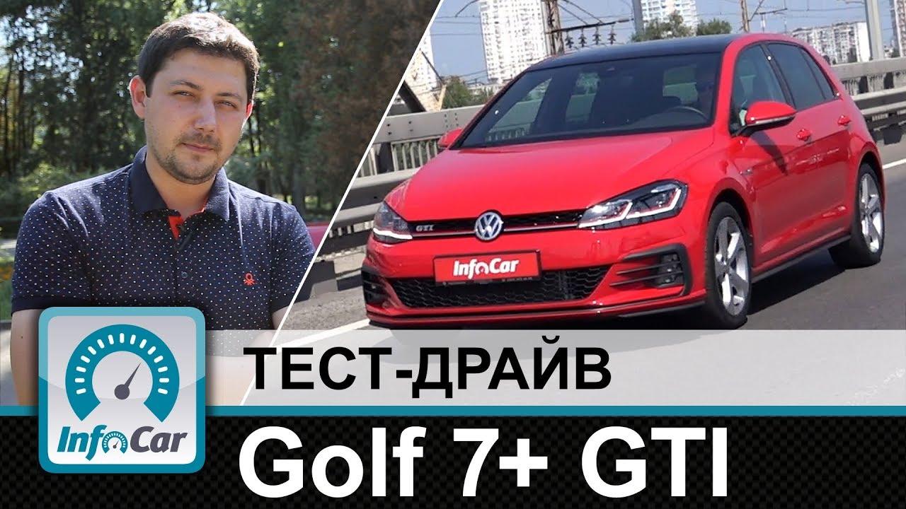 Купить автозапчасти к фольксваген гольф гти любой модели, новые и бу, огромный выбор и продажа запчастей volkswagen, с фото и описанием, доставка по украине.