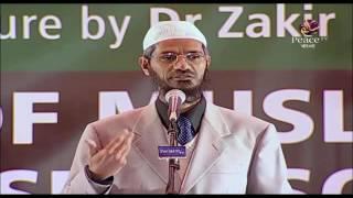 গান - বাজনা শুনা কেন খারাপ তা ব্যাখ্যা করুন!!?- Dr. zakir naik