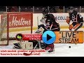 Rogle vs Troja/Ljungby  Club Friendly Hockey Live Stream