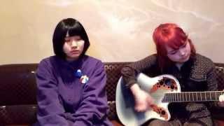 クリープハイプの百八円の恋3曲目に収録されているラジオをアコーステ...