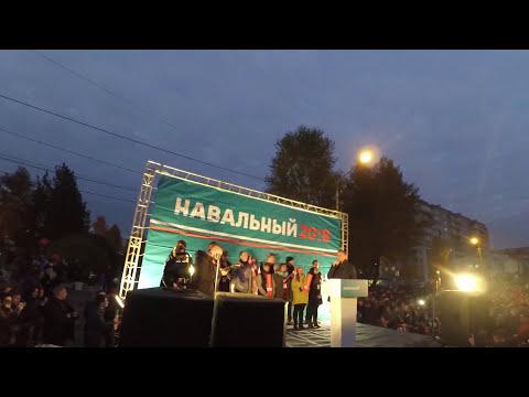 В России рутениевое облако, а во Франции — сенатор Керимовиз YouTube · Длительность: 1 час3 мин10 с  · Просмотры: более 277000 · отправлено: 23.11.2017 · кем отправлено: Навальный LIVE