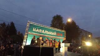 Навальный в Архангельске