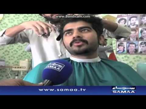 Sialkot: Wifi at barber shop- Naei ki dukan par Wifi