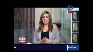 صباح دريم مع مها موسى ودكتور احمد هارون حول فهم الرجل للمرأة حلقة 7-10-2016