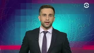 Итоги дня: освобождение политзаключенного и суд над Манафортом