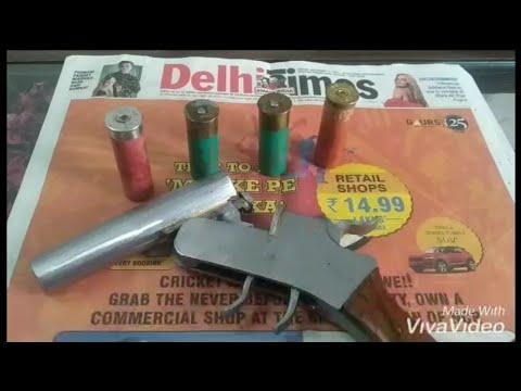 Download Desi gun. 12 bore