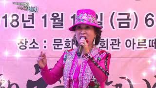 가수김옥로/파란낙엽 (사)한국열린음악예술단신년교례회