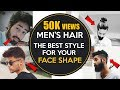 2017 The Right Hairstyle For Your Face Shape men in Hindi | Hairstyle perfect for any face type |