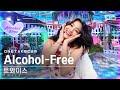 [단독샷캠] 트와이스 'Alcohol-Free' 단독샷 별도녹화│TWICE ONE TAKE STAGE│@SBS Inkigayo_2021.06.13.