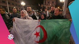 العربي اليوم│تطورات المشهد الجزائري