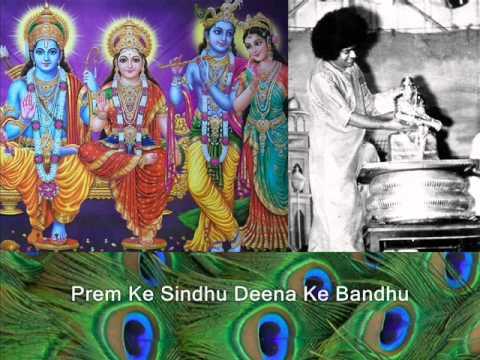 Prem Sey Gaavo - Sai Baba Bhajan (Students)